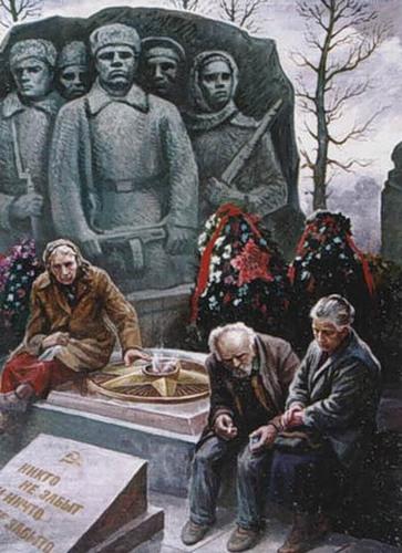 Картина современного художника Вениамина Карповича Чебанова У Вечного огня