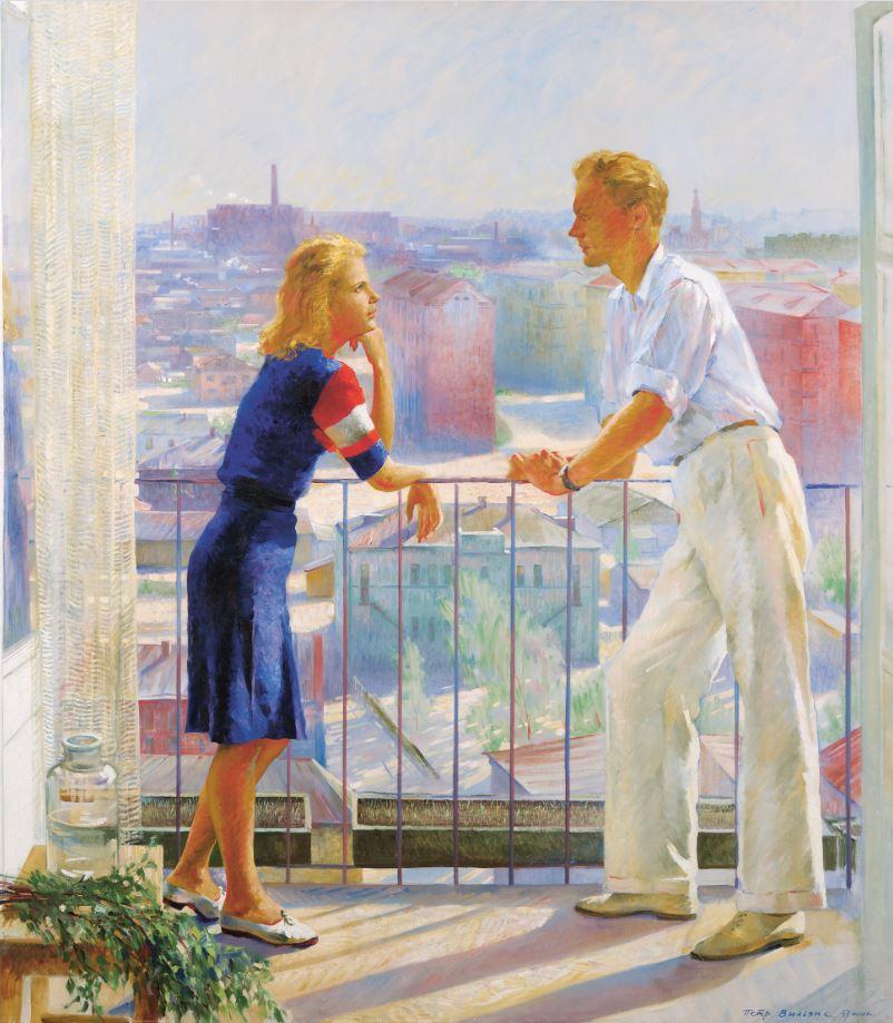 Петр Вильямс - Весна, 1947
