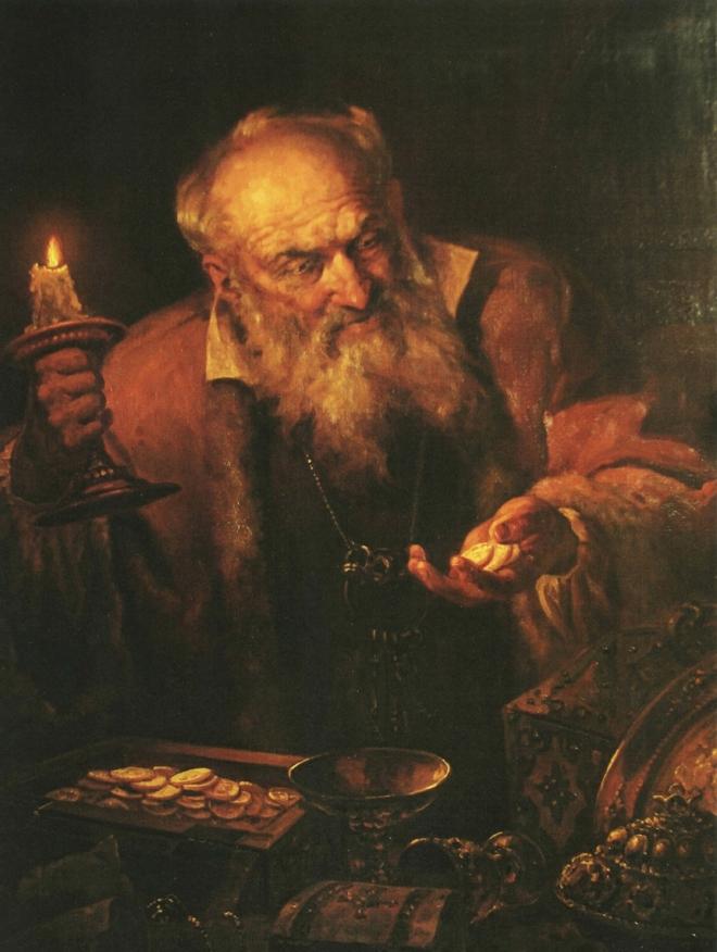Андрей Шишкин Золото!