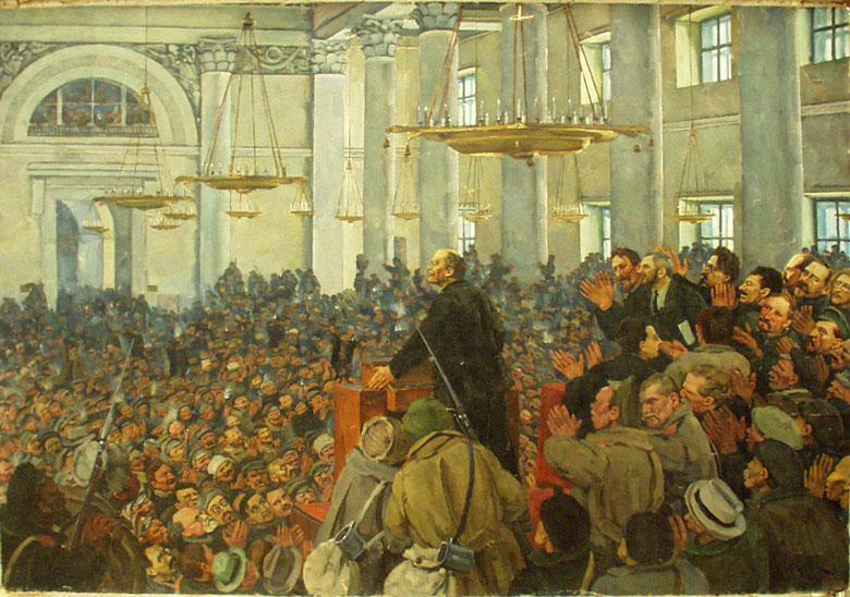 Картина художника К.Ф. Юона Первое появление В.И.Ленина на заседании Петросовета в Смольном 25 октября 1917 года