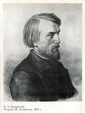 Портрет В.Г. Белинского работы Астафьева