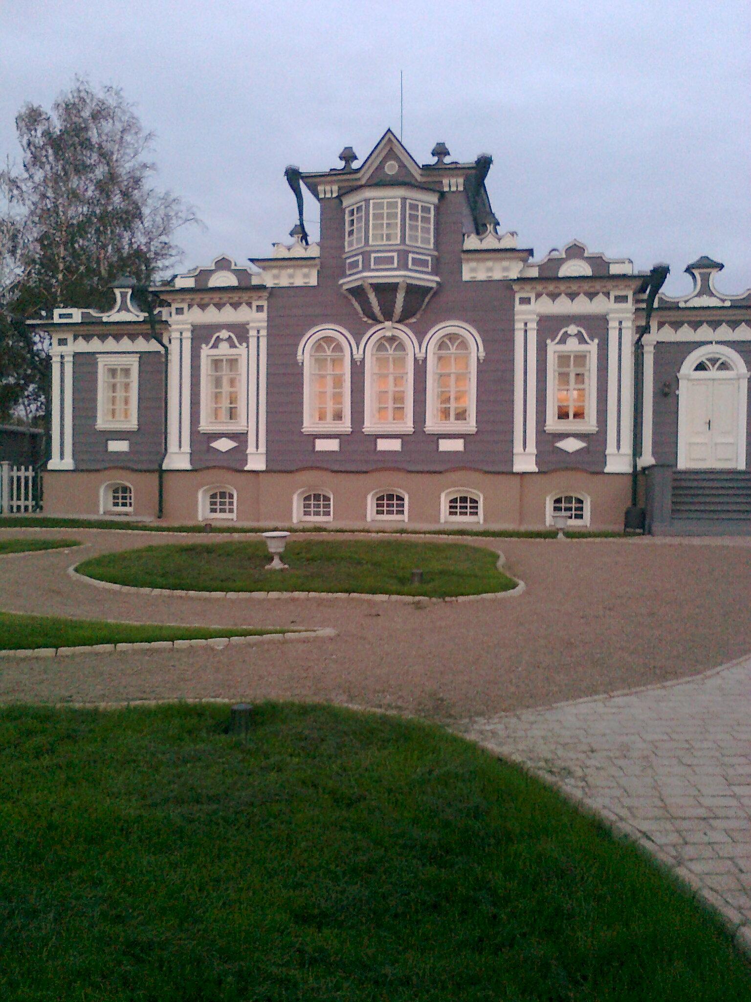 Усадьба князя  Сергея Трубецкого в Иркутске