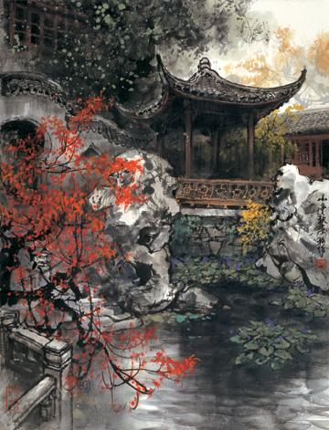 Жао Вучао Zhao Wuchao Китай