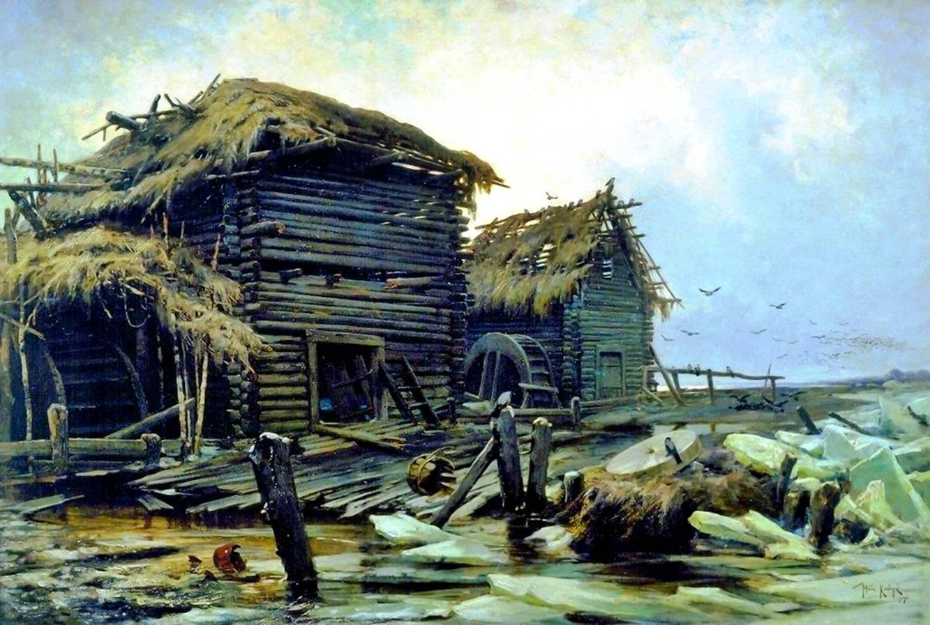 """Юлий Клевер, """"Заброшенная мельница"""", 1890"""