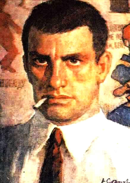 художник Соколов картина Портрет Маяковского