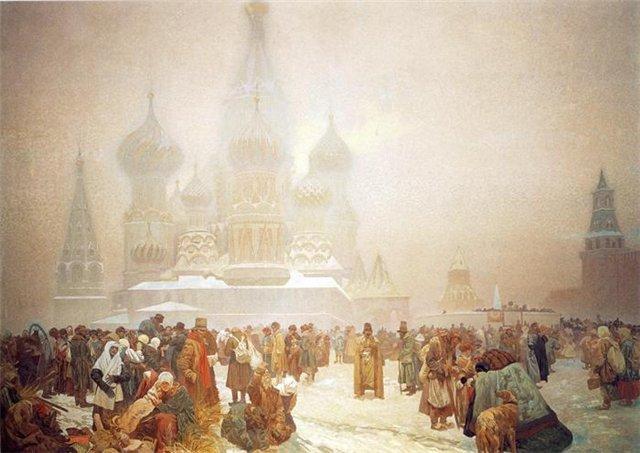 Картина чешского художника Альфонса Мухи из цикла славянская эпопея Отмена крепостного права в России