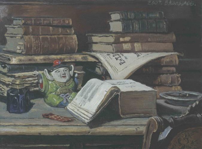 Картина художника Владимира Копылова Гранит науки