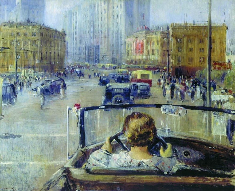 Ю.Пименов Новая Москва