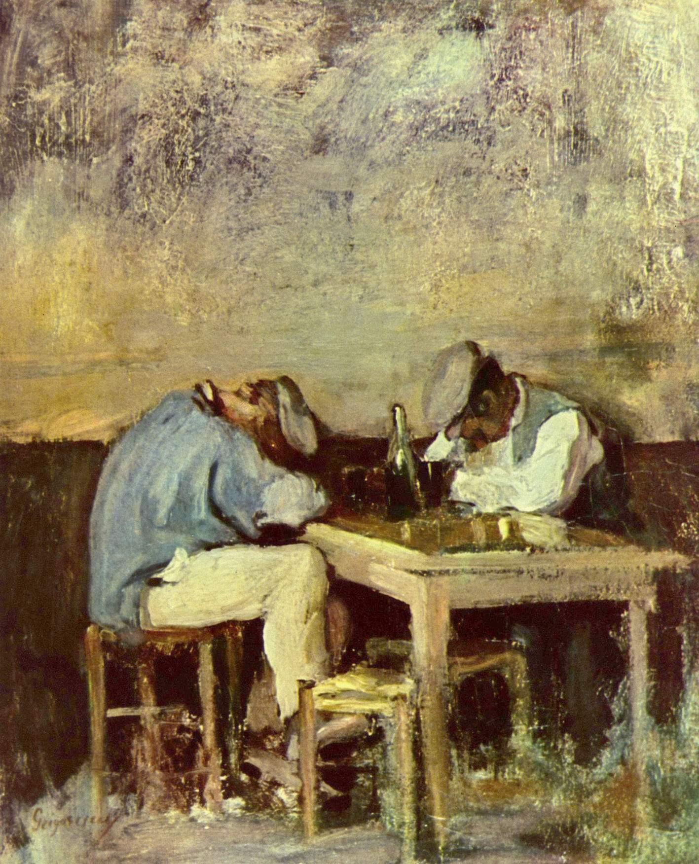 Два пьяницы Николае Григореску